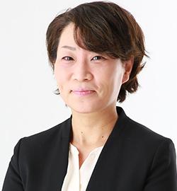 真田 世理子